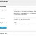 WORDPRESSの投稿を Custom Post Type UI と Advanced Custom Fields の組み合わせで便利にする