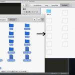 EC CUBE3 デザインテンプレートを編集したい