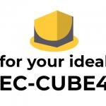 EC CUBE4 CSVで商品登録 総まとめ